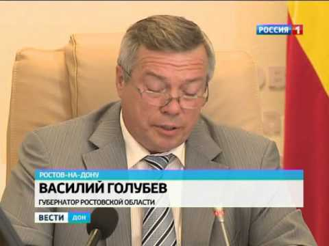 Из Москвы в Ростов можно будет добраться на поезде за четыре часа