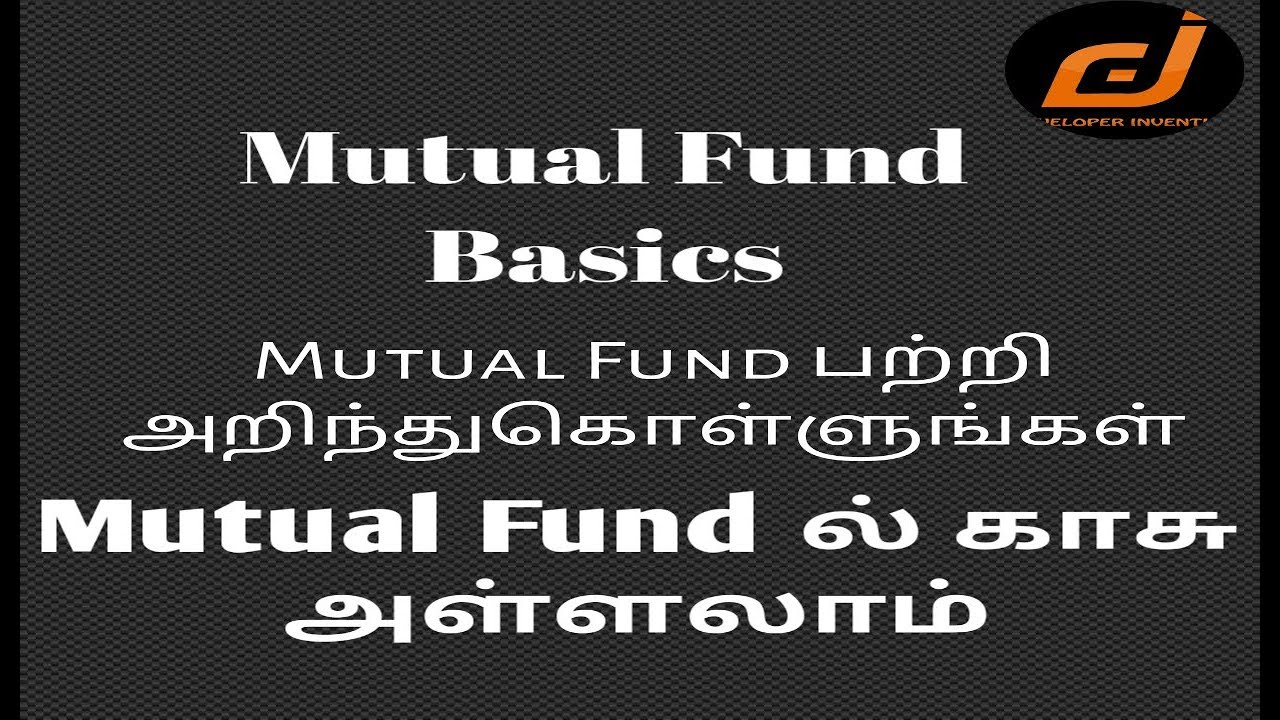 Mutual fund basics in tamilwhat is mutual fundhow to invest in mutual fund basics in tamilwhat is mutual fundhow to invest in mutual fund fandeluxe Images
