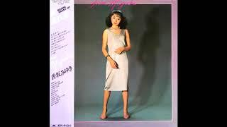 LP「from MIYUKI」(1980)より.