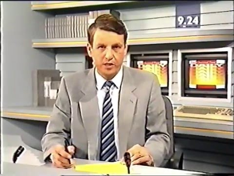 Channel 4 Daily - Business Daily and Closing Titles 1989