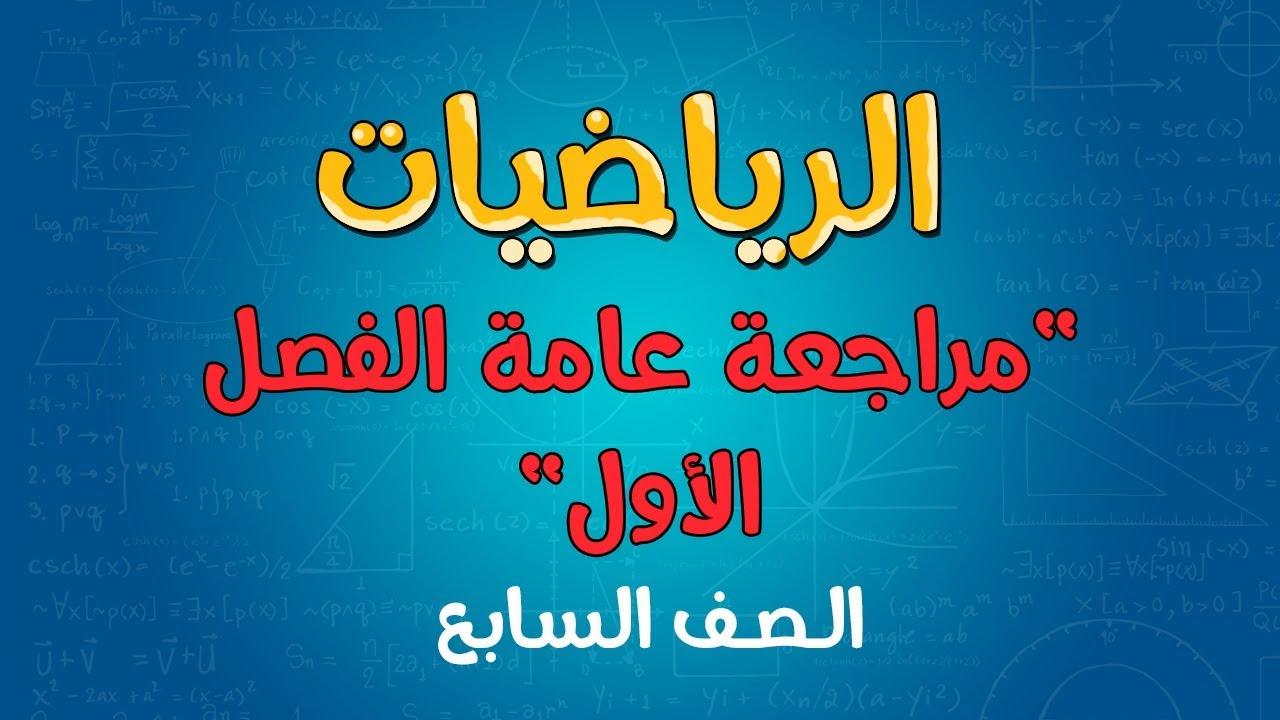 عامان في عمان تحميل