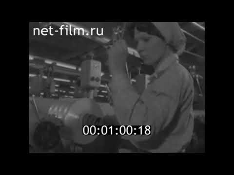 "1986г. Балаково. объединение ""Химволокно"""