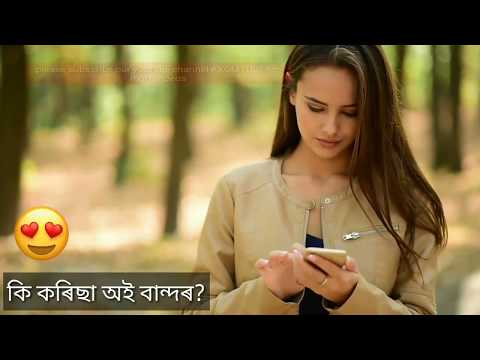 Cute Conversation /girlfriend Boyfriend/assamese