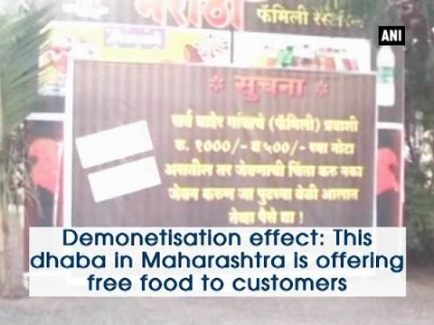Demonetisation effect: This dhaba in Maharashtra is offering free food to customers - ANI News