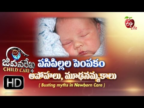 Jeevanarekha -  Child Care - 27th January 2016-  Full Episod