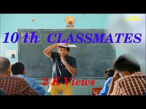 10th Classmates | Comedy Short Film | Funny Classmates