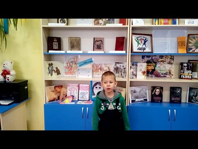 Изображение предпросмотра прочтения – ЕгорВетшанов читает отрывок изпроизведения «Добрых людей, как всегда, не хватает» Г.С.Акулова