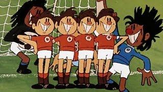 Скачать Футбольные звезды Советские мультфильмы для детей и взрослых