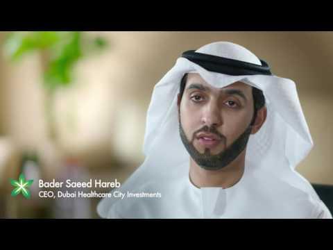 Dubai Healthcare City 2017