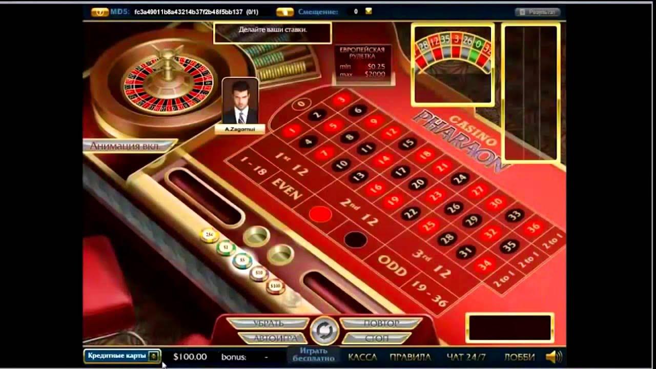 фото Фараон играть бесплатно в казино