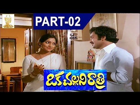 Oka Challani Ratri Telugu Full Movie   Part 2 l Chandra Mohan   Madhavi   Suresh Productions