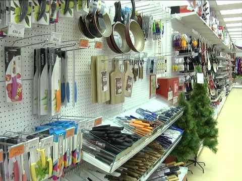 Торговый центр «ДОМА» предлагает тысячи товаров