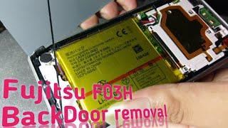 Quick Backdoor removal | Fujitsu Arrows SV F-03H Disassembly