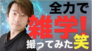 熊本の塾を超える!アップスタディは無料授業をどしどし公開中!→http:/...