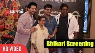 Sachin Pilgaonkar At Special Screening Of Bhikari Movie  Viralbollywood