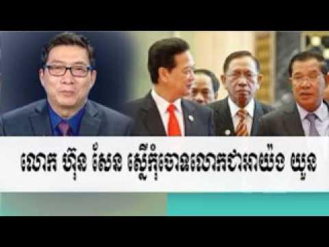 Cambodia Radio News: VOA Voice of Amarica Radio Khmer Night Monday 05/22/2017