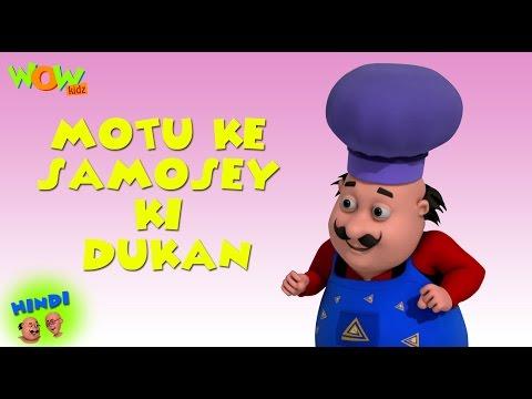 motu ke samosey ki dukan motu patlu in hindi 3d animation