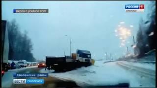 Два человека погибли в ДТП под Смоленском