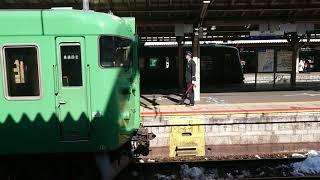113系(湖西線普通列車4B)1817M  京都駅到着