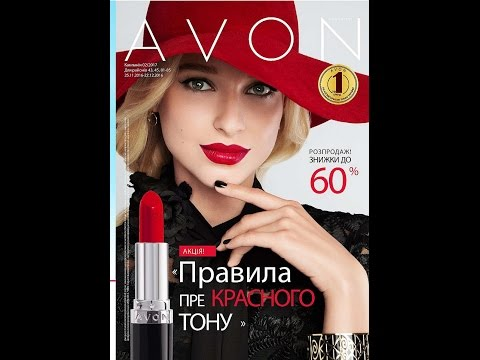 Каталог Эйвон Украина смотреть онлайн