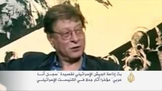 محمود درويش يزرع الحياة والغضب