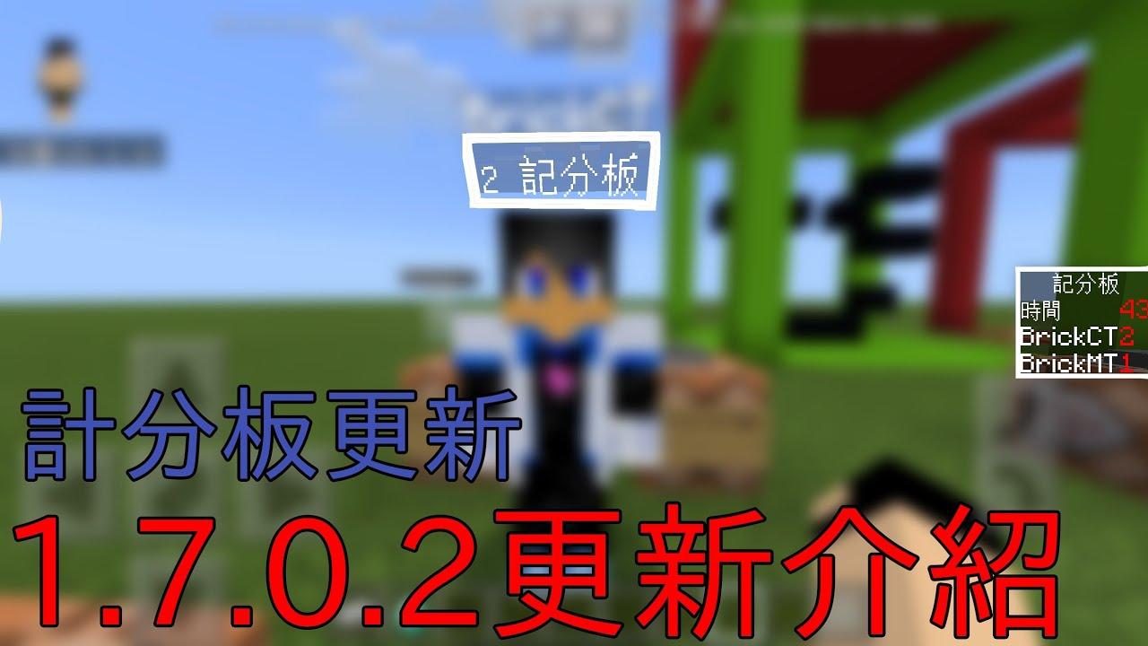minecraft 中國 版