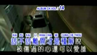 Download lagu Pie sang kuo te sin hai ke yi ai sei MP3