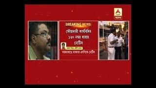 Sarada case: SP of Maldah Arnab Ghosh summoned by CBI