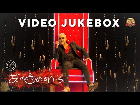 Kanchana 3 - Video Jukebox | Raghava Lawrence | Oviya | Vedika | Sun Pictures