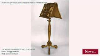 Asian Antique Music Stand Japanese Misc. Furniture For