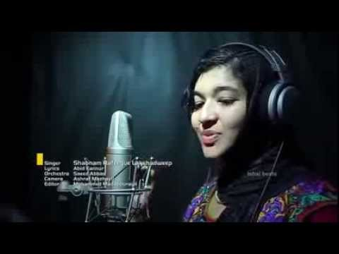 Azhakulla Fathima  Mappila Album Song Shabnam  Malayalam