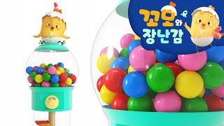 Toy | Como and Toys | learn colors | Capsule toy
