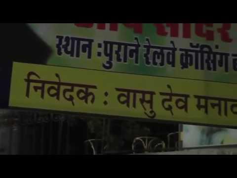 Prakash Mali live bhomiya g bhajan masuriya jodhpur