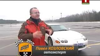 Тест-драйв Mitsubishi GTO.  Коробка передач