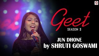 Jun Dhone - Shruti Goswami | Poran (Jojo) | Geet (Season 3) | Pratidin Time | Dhwani Records