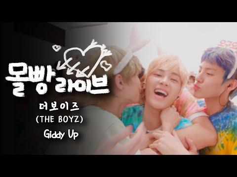 THE BOYZ - Giddy Up [Jackpot Live]