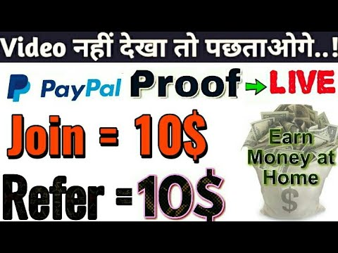 Befrugal App Live Payment Proof PayPal Earning Apps || Money Earning Online Without Invest
