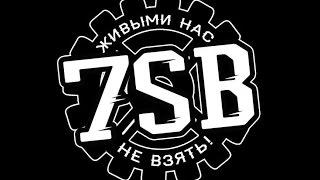 7SB MAFIA CLUB CALGARY - ЗАКРЫТЫЙ КЛУБ МАФИИ 7SB