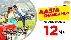 Aasia Khandamlo Full Video Song   Bengal Tiger Movie   Raviteja   Tamanna   Raashi Khanna