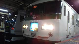 JR東日本 185系0番台 A3編成 (10両) + C5編成 (5両) 15両編成  湘南ライナー7号 小田原 行  東海道線 東京駅 (JT-01) 9番線を発車