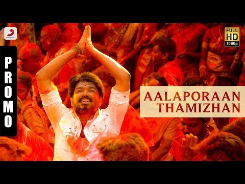 Mersal - A Minute Of Aalaporaan Thamizhan   Vijay   A R Rahman   Atlee