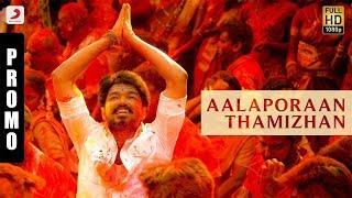 Mersal A minute of Aalaporaan Thamizhan   Vijay   A R Rahman   Atlee