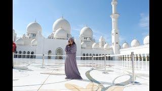 ASSALAMUALAIKUM DUBAI