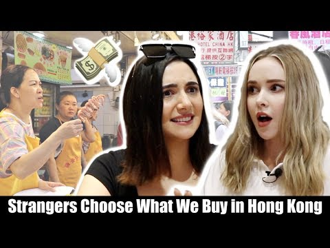 Letting Strangers Choose What We Buy For A Day (Ft. Safiya Nygaard)