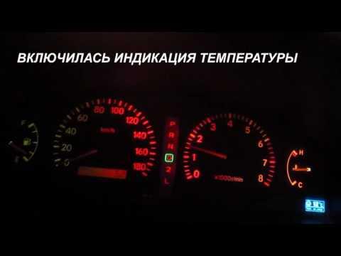 LC Prado купить Тойота в Украине