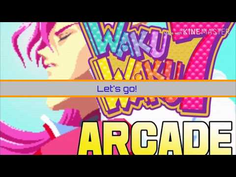 How To Play Arcade Games On Your Android Device.