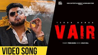 Where Do You Live (Tedda Banda) Mp3 Song Download