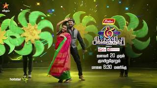 Mr & Mrs Chinnathirai – Vijay tv Show