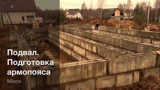 видео Фундаментные блоки: установка своими руками, рекомендации специалистов