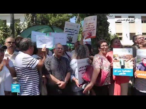 وقفة احتجاجية لإطلاق سراح الصحافية المغربية هاجر الريسوني  - 13:57-2019 / 9 / 10